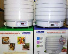 Сушилки для овощей, фруктов, грибов ВолТера 1000 Люкс,Изидри